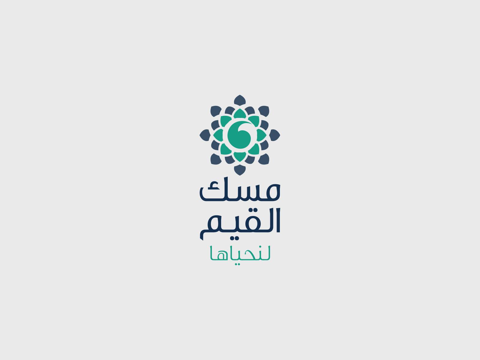 """""""مسك الخيرية"""" تطلق مبادرة """"مسك القيم"""" عبر مقاطع مرئية في رمضان"""